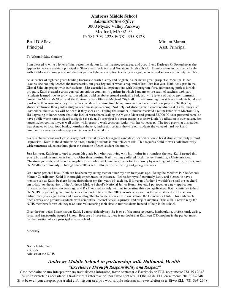 Abriminan letter of rec
