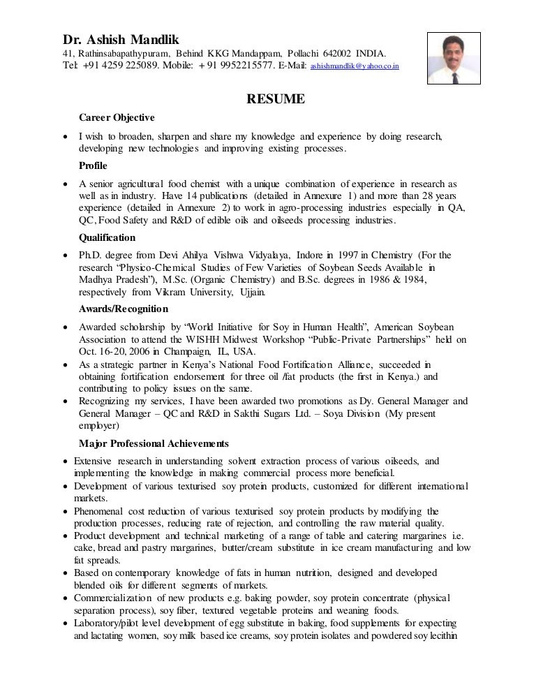 updated resume august 2014