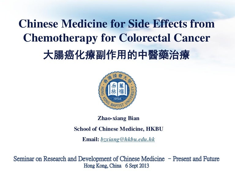 19 Chinese Medicine For Side Effects From Chemotherapy For Colorecta
