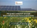 The global context of Solarcentury's work: presentation by Jeremy Leggett to the company's quarterly review