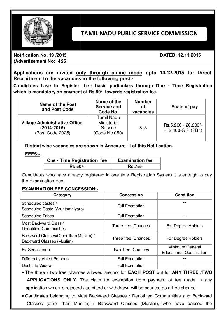 Tnpsc recruitment notification 2015 aiddatafo Images