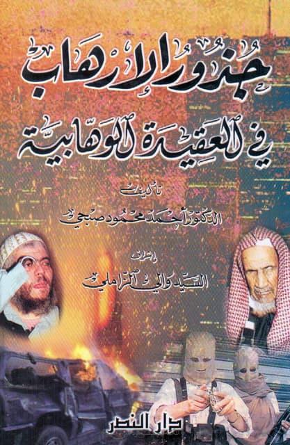 تحميل كتاب تاريخ ملوك ال سعود pdf