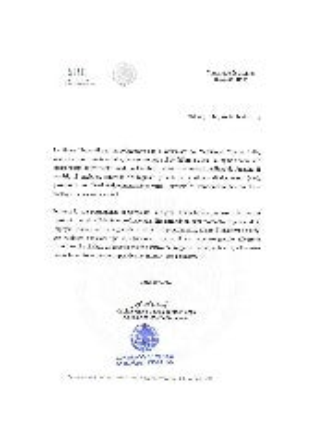 Cover letter legal translation