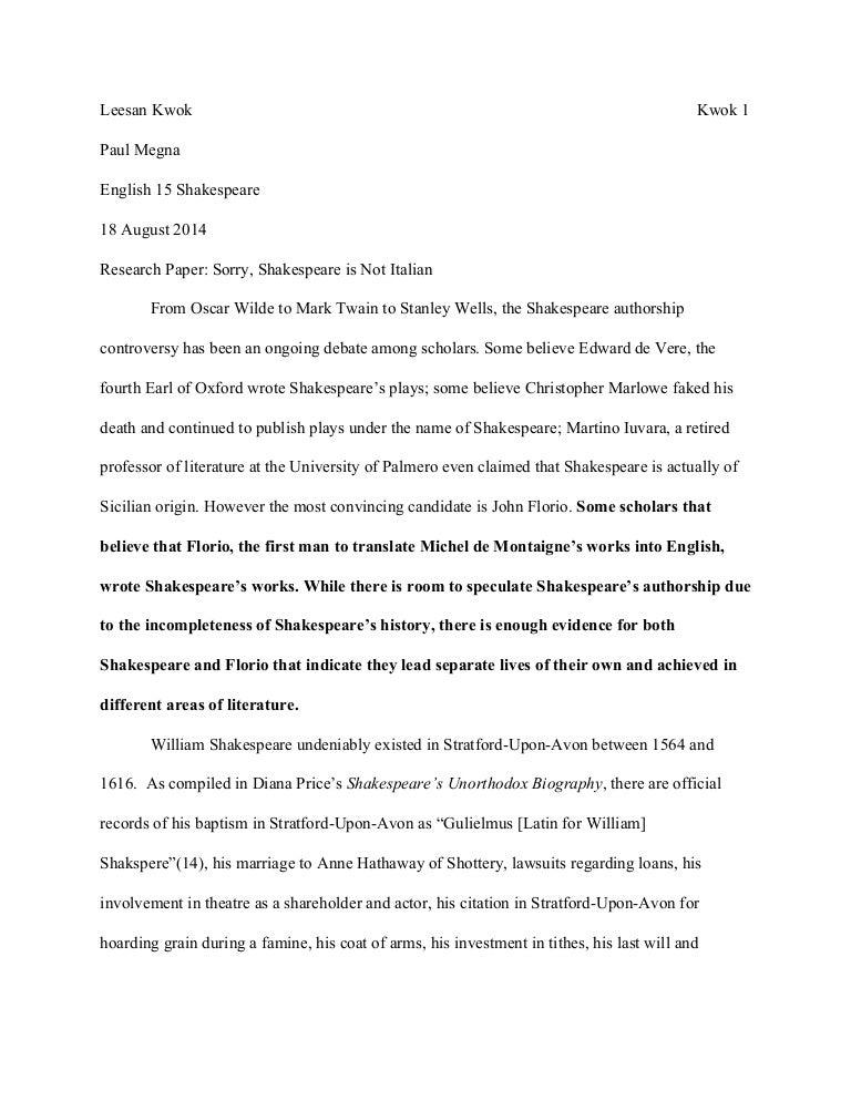 Public observation essay