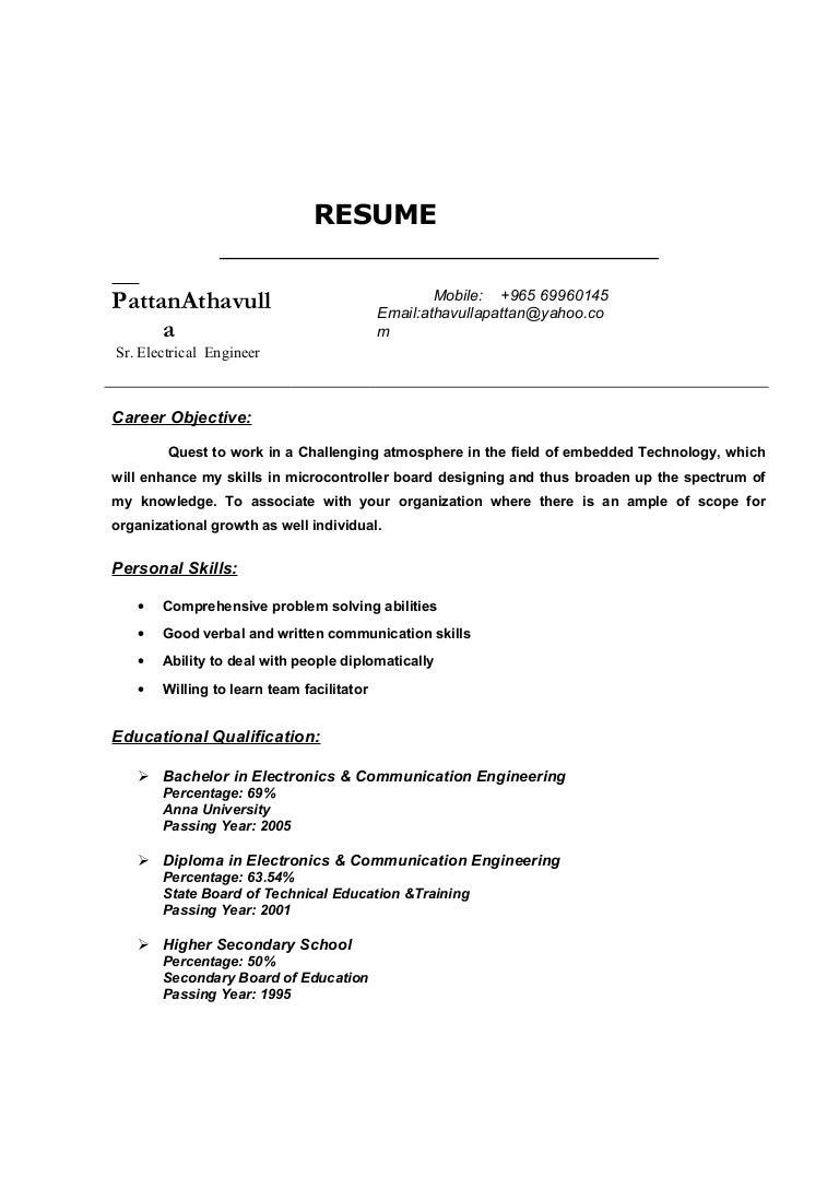 athavulla new resume