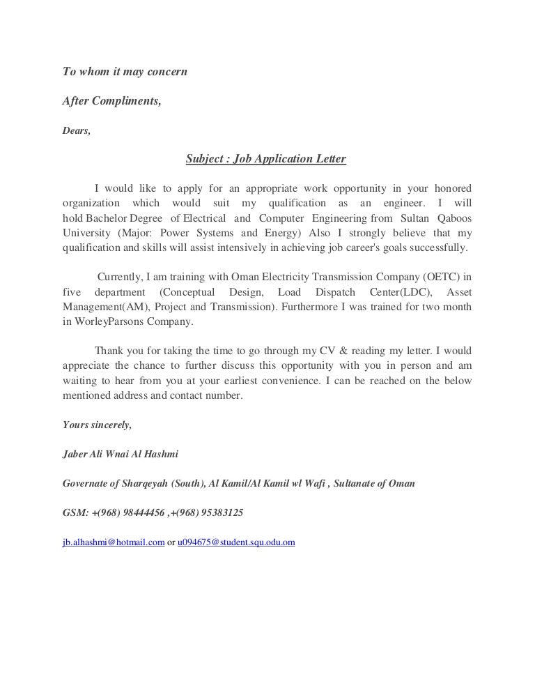 Job application letter for Explore learning cover letter