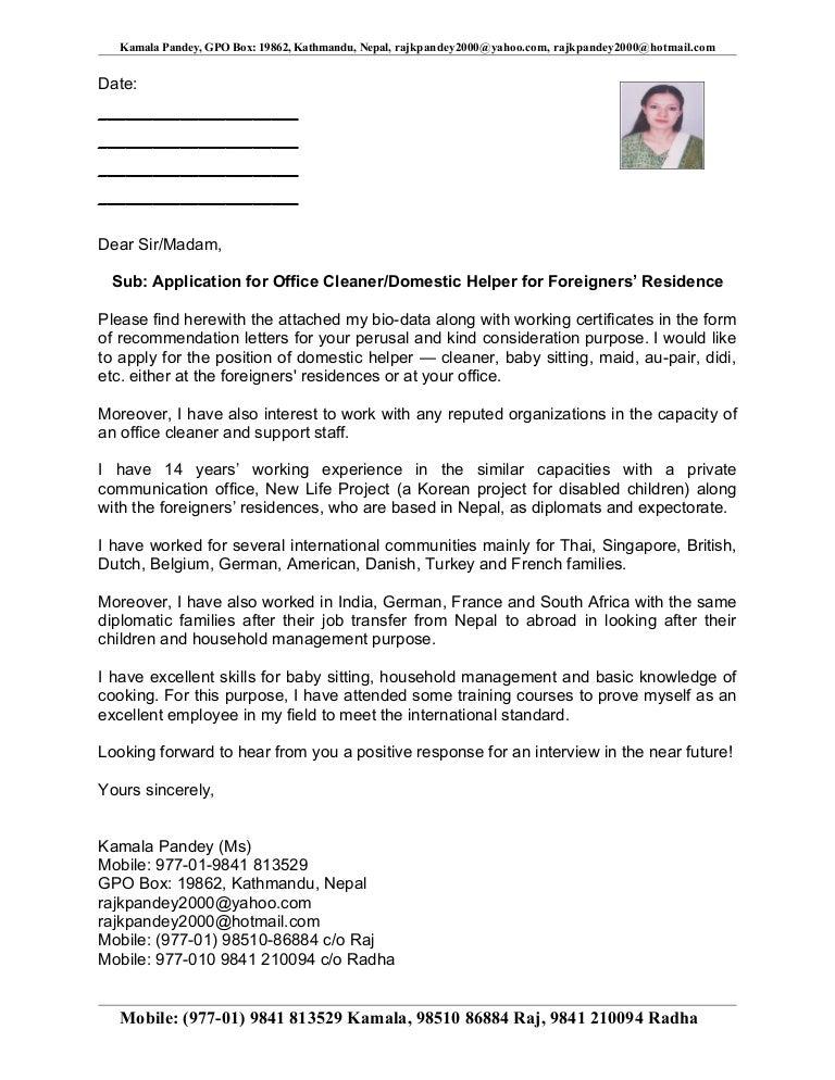 How To Make A Resume For Domestic Helper Kit Ching Tsang Nanny