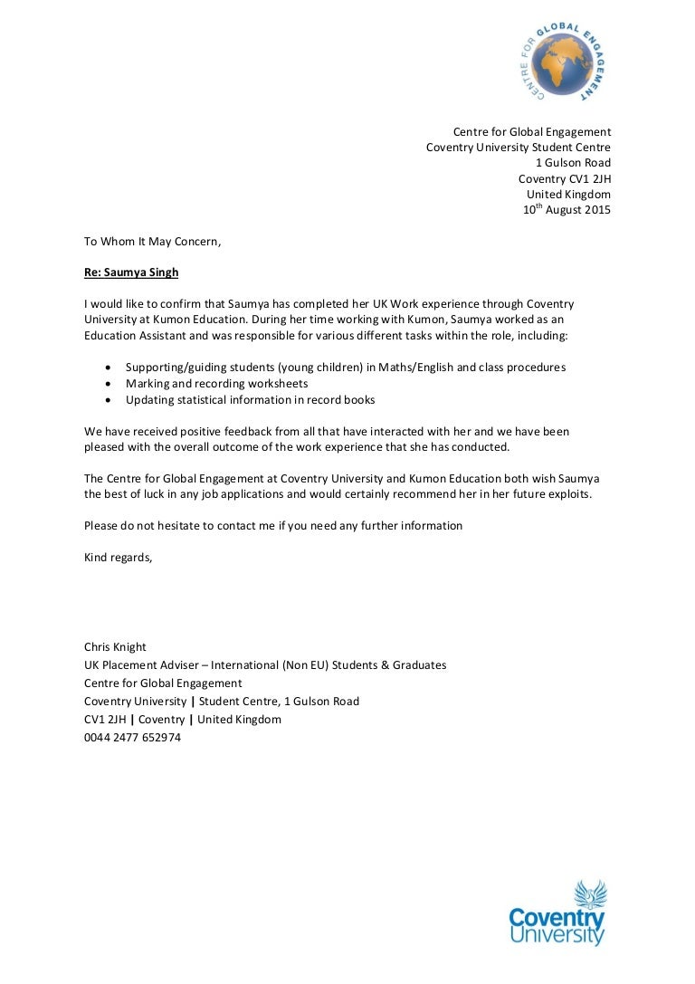 Reference letter coventry university aljukfo Choice Image