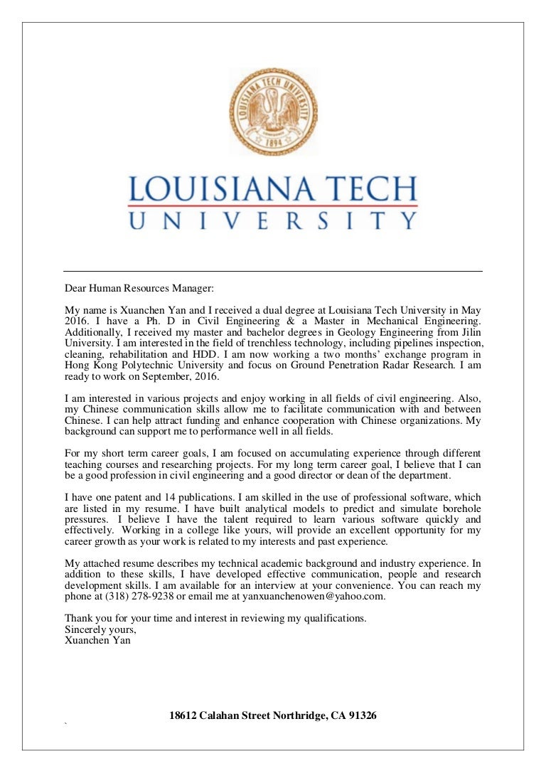 Cover Letter For Xuanchen Yan