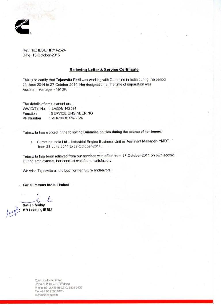 Service engineer experience certificate mitanshu Gallery
