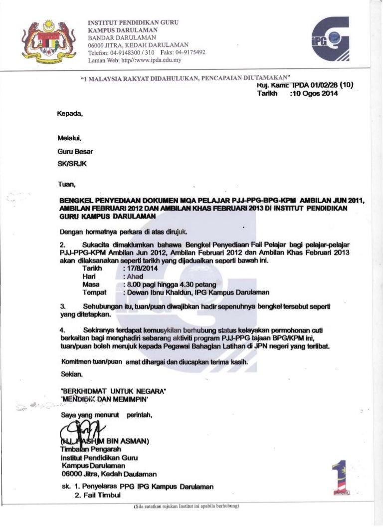 1 Surat Panggilan Pelajar Bengkel Mqa 17ogos14