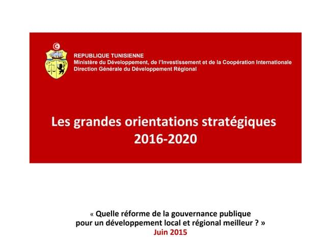 Les grandes orientations stratégiques 2016-2020