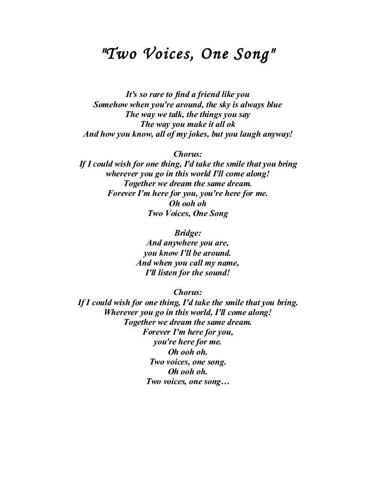 Lyric friend of god lyrics : 2.Lagrama Song 1 3