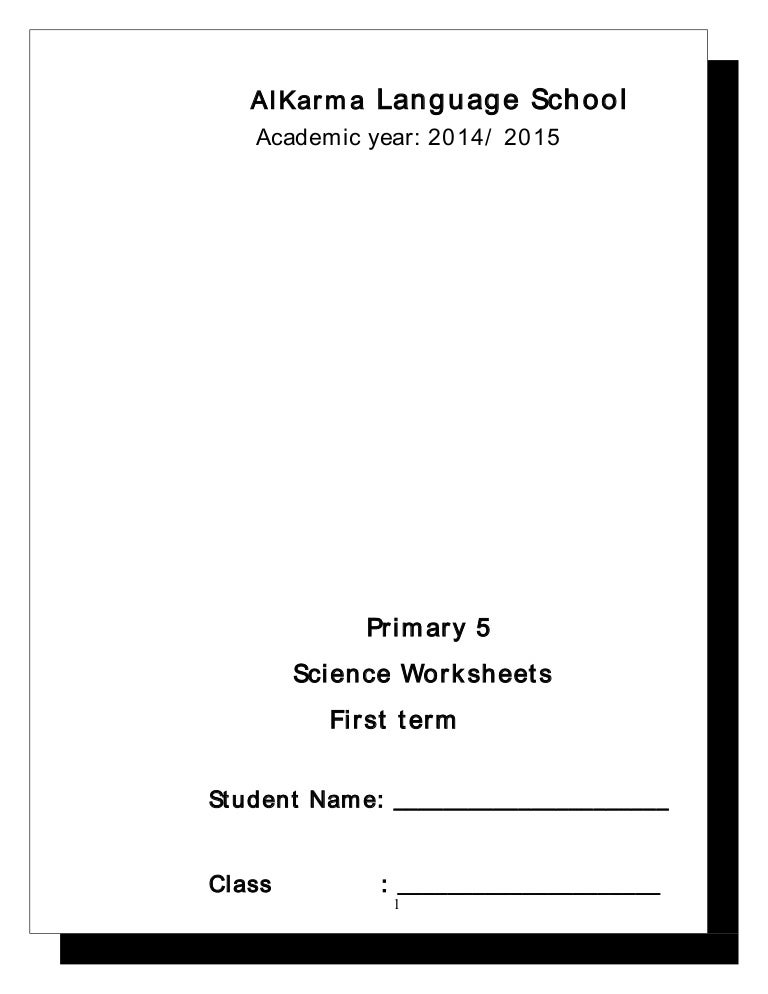 2 science worksheets p5 2015 – The Language of Science Worksheet