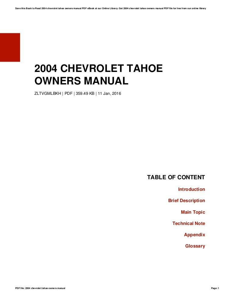 2004 chevy suburban owners manual pdf