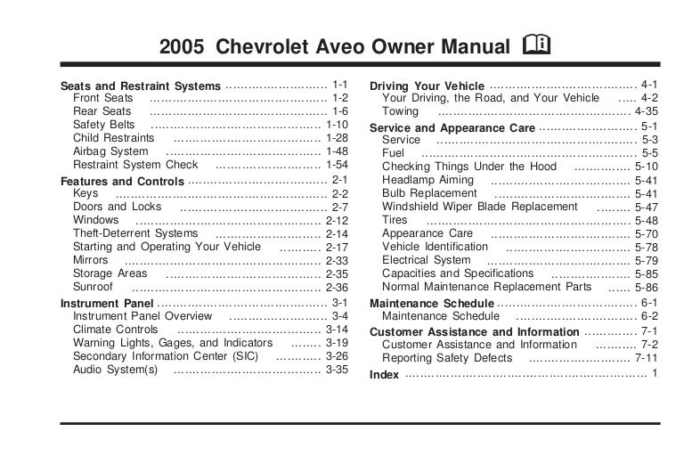 2005 chevrolet aveo owners rh slideshare net saturn outlook service manual saturn outlook service manual
