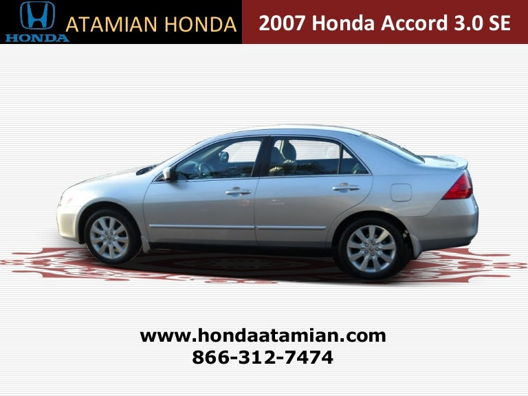 2007 honda accord 3 0 se boston ma. Black Bedroom Furniture Sets. Home Design Ideas