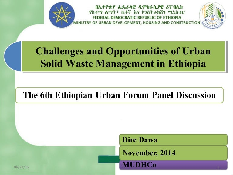 2007 panal discussion on waste mangement