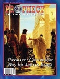 Passover: Coronation Day For Jewish Kings - Prophecy in the News - April 2009