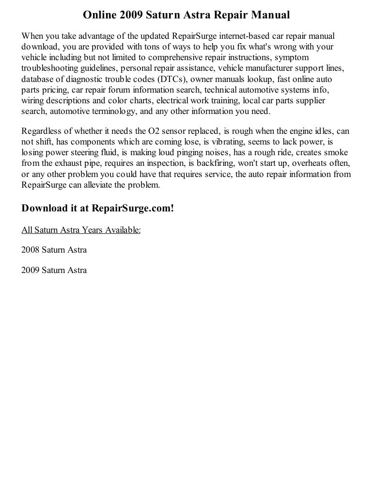 2008 saturn astra shop manual