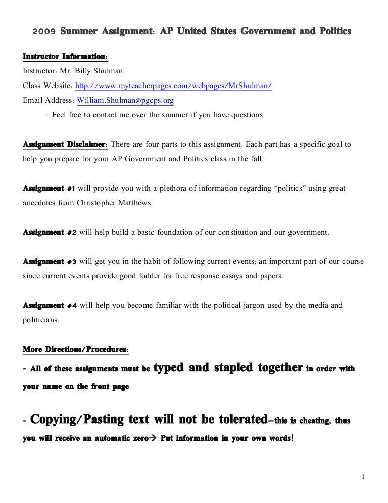pgcps summer homework