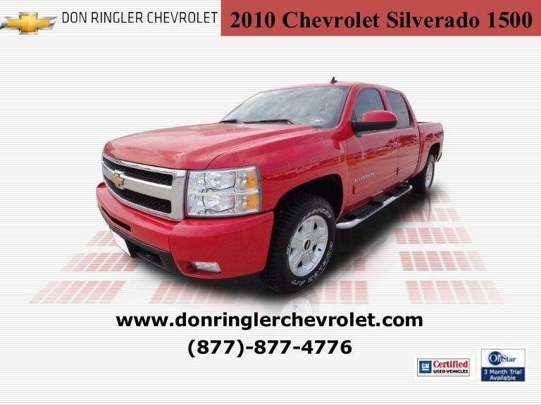 Chevy Dealership Dallas Tx >> 2010 Chevrolet Silverado Don Ringler Chevy Dealer Dallas Tx