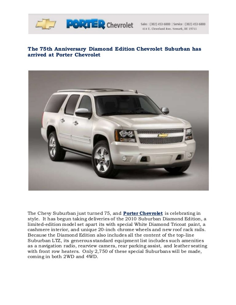 2010 Chevrolet Suburban Newark Porter Auto Group