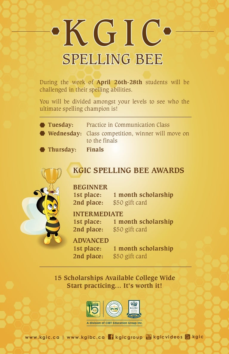KGIC - Spelling Bee Contest