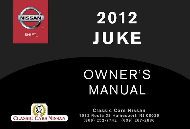 2012 juke owner s manual