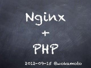 Nginx + PHP