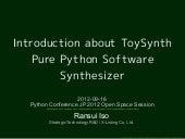 Introduction of ToySynth