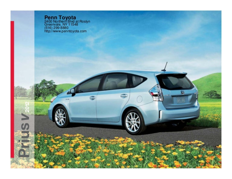 2012 toyota prius for sale ny toyota dealer near long island. Black Bedroom Furniture Sets. Home Design Ideas