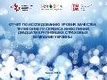 презентация страховые 2013 - 2014