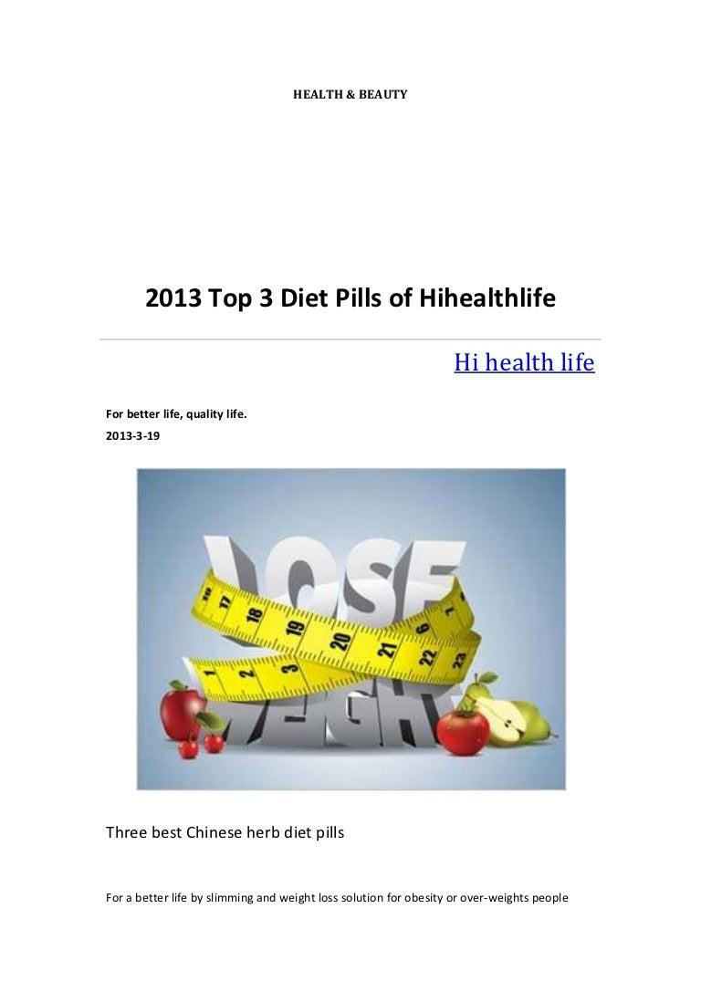 2013 Top 3 Diet Pills Of Hihealthlife Meizitang Slimming Tea 2013top3dietpillsofhihealthlife 130319032208 Phpapp02 Thumbnail 4cb1363663400
