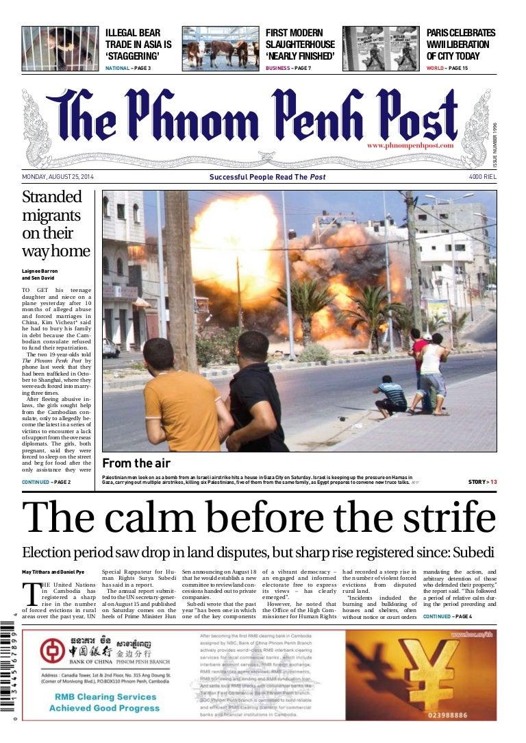 Phnom Penh Post Englist