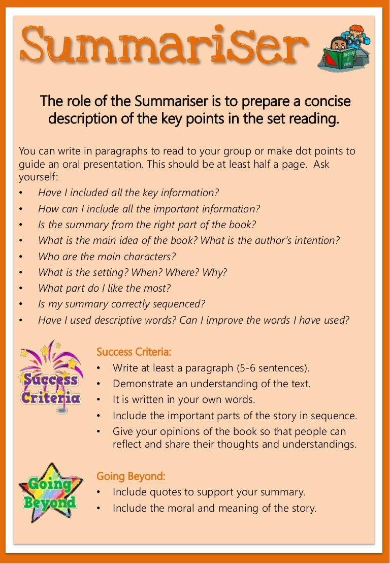 Worksheets  Literature Circle