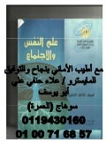 كتاب علم النفس 2015