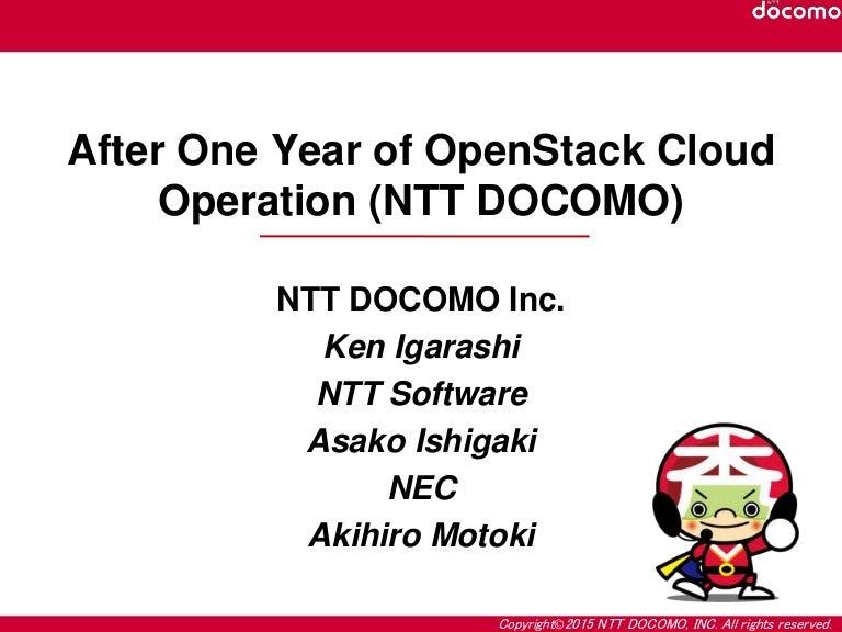 NTTドコモ様 導入事例 OpenStack Summit 2015 Tokyo 講演「After