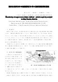 東京台東区谷中の細幅織物(リボン)産業関連資料調査