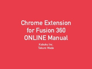 Chrome Extension for Fusion 360 ONLINE Manual