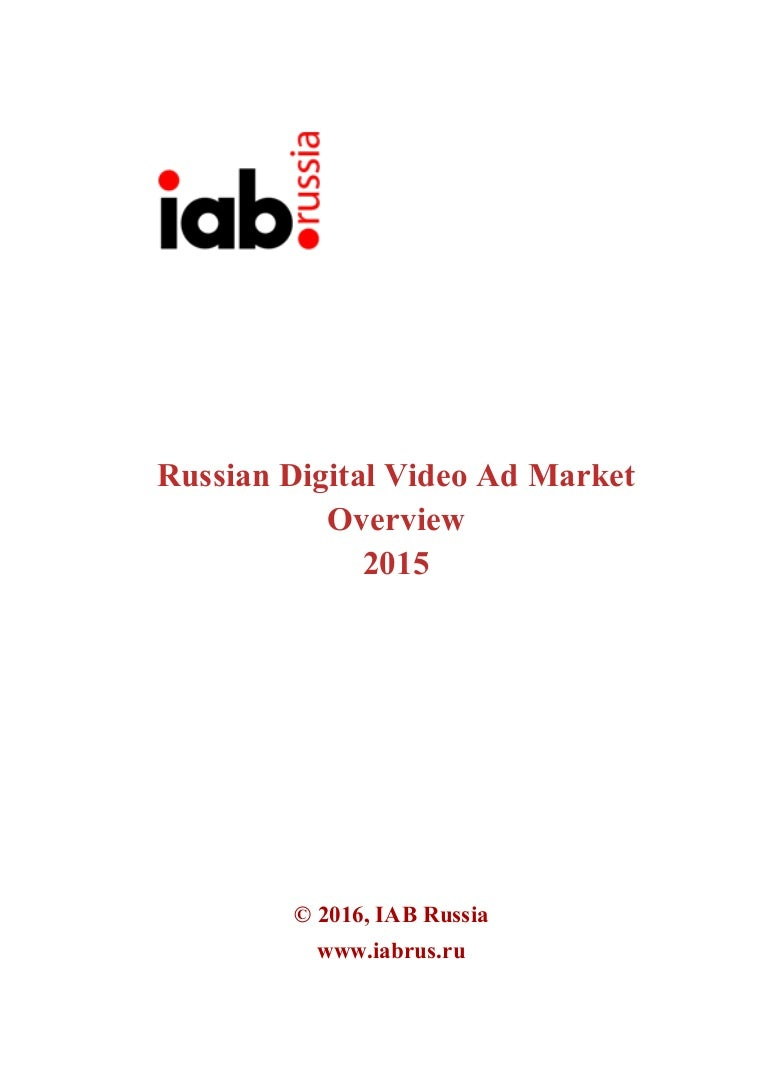 Russian Digital Video Ad market overview