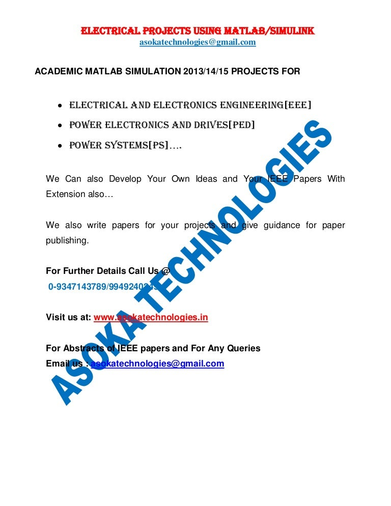 2015 latest ieee electrical projects using MATLAB/SIMULINK