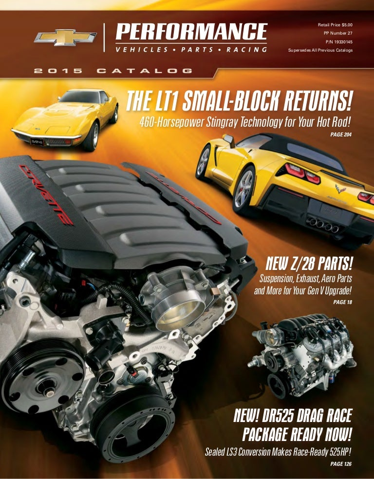 2015 Performance Parts Catalog on