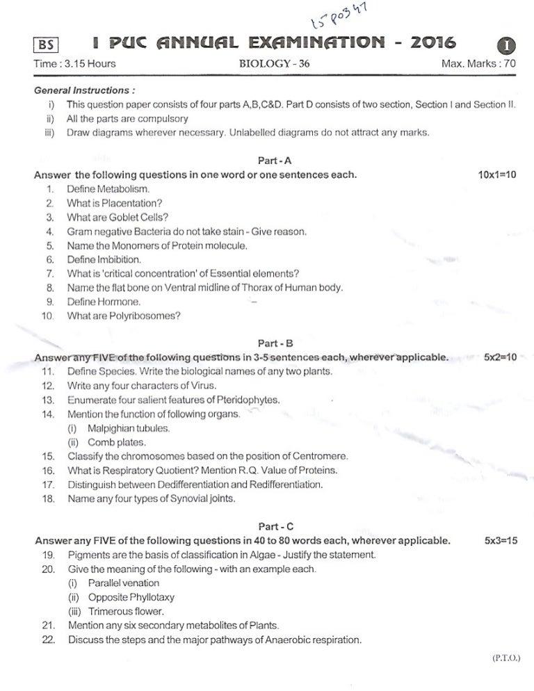 2016 karnataka PUC Question Papers