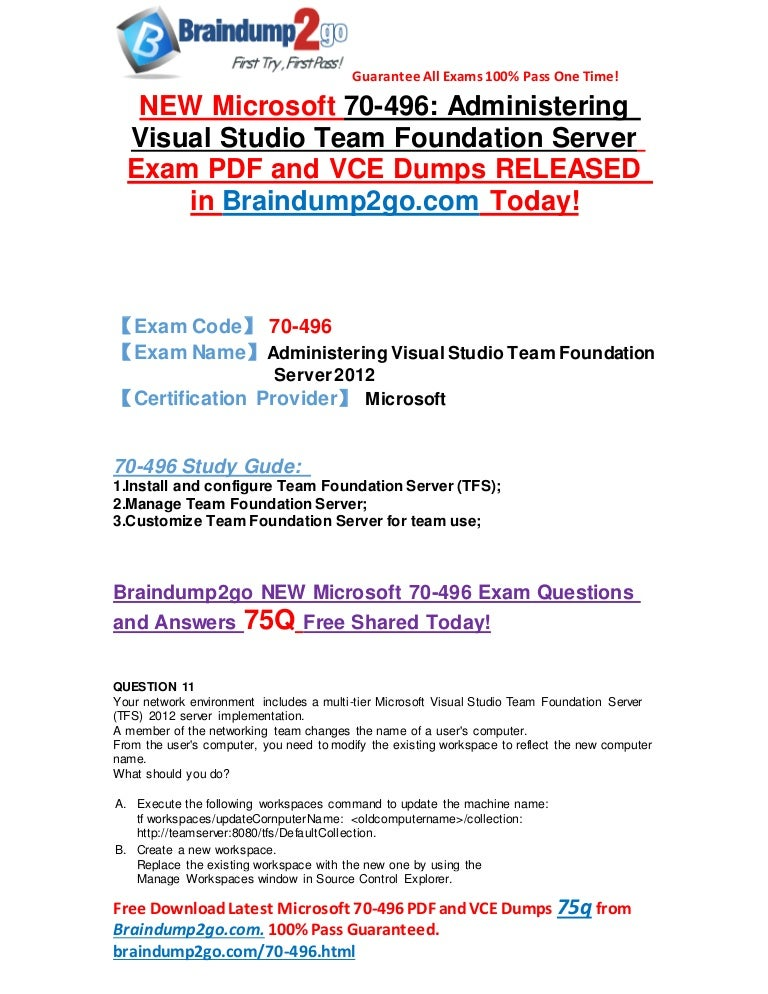 Team explorer 2012 download