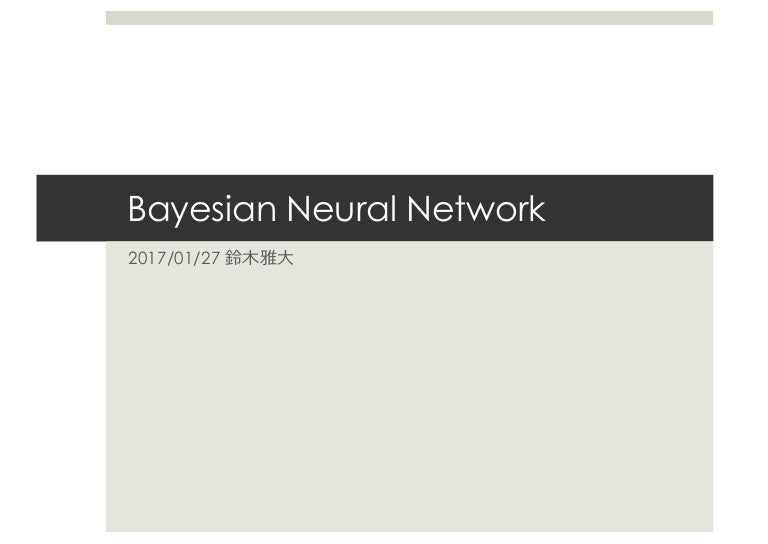DL hacks輪読)Bayesian Neural Network