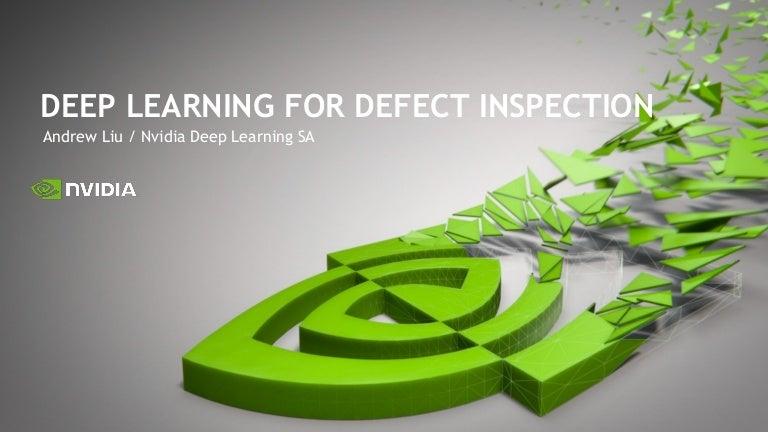 深度學習在AOI的應用