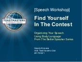 [Speech workshop] Find Yourself In The Contest