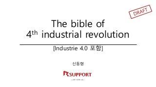 201707064thindustrialrevolution-17070523