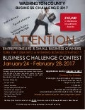 2017 Washington County Business Plan Challenge